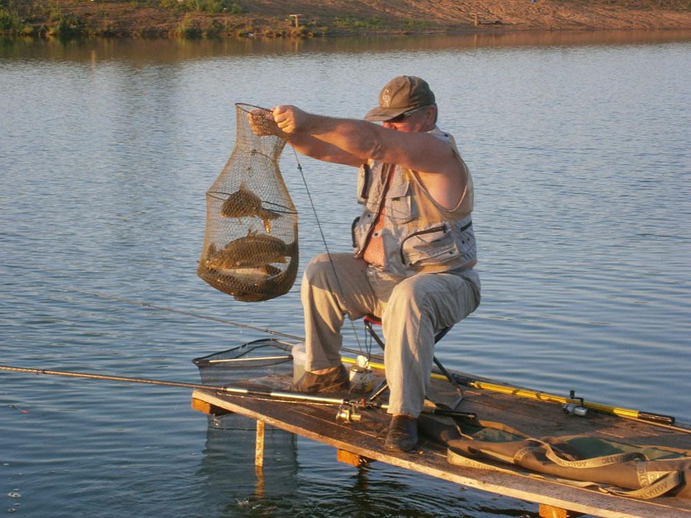 рыбалка1